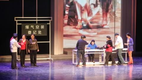 把临汾居民身边事搬上大舞台 情景剧《答卷人》昨在沪首演
