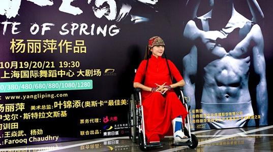 杨丽萍:孔雀就这样走向世界|我与艺术节不得不说的故事