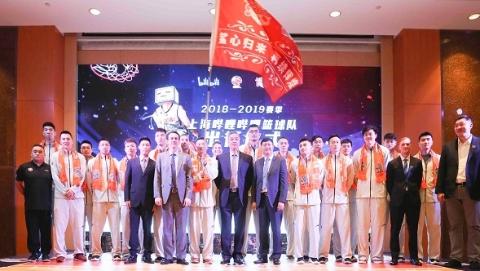 """""""鲨""""回巅峰 重铸辉煌——上海男篮出征新赛季"""