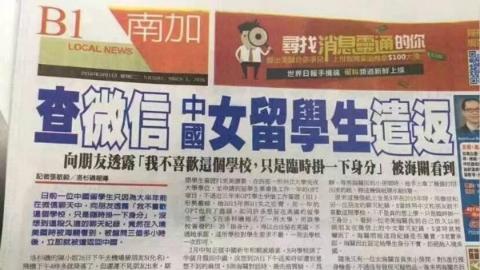 突然!外交部对赴美中国公民发布重要提醒