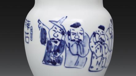 """小瓷器做大文章 众名家谈如何系统化打造""""海派陶瓷艺术""""学术流派"""