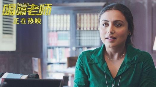 """刘巽达:《嗝嗝老师》让我泪目,""""套路""""又如何?"""