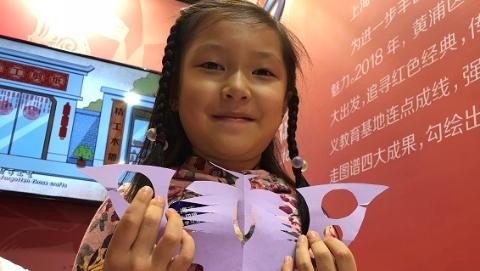 8岁女孩传承海派剪纸  50多岁出租车大叔皮影戏达人 上海市全民终身学习活动周展示非遗技艺