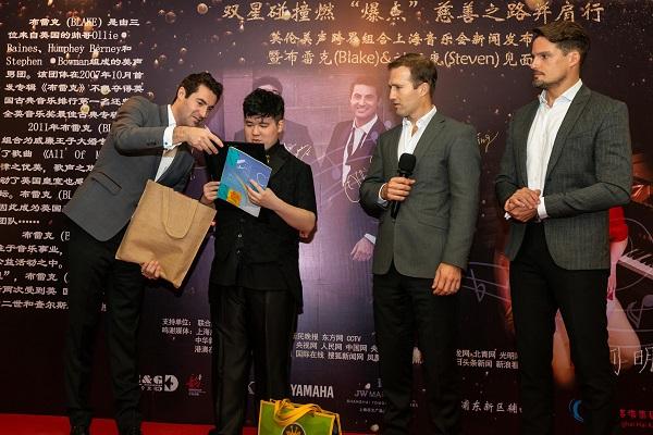曾为王室婚礼创作歌曲 英国男团布雷克将邀上海自闭症男孩同台
