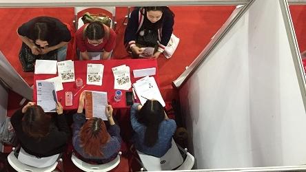 申城高校2019校园招聘启动 近7成用人单位为国企和央企