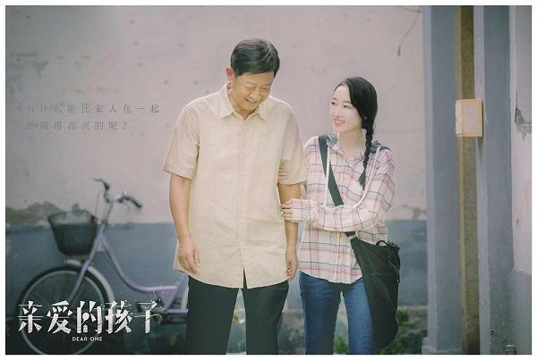 电视剧《亲爱的孩子》苏州热拍 王志文踏上艰难寻亲路