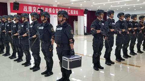 沪铁警提升勤务等级 全面进入进博会安保实战