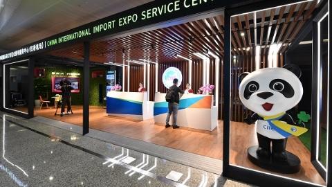 进博60″(26)|Wow!首个进口博览会接待服务中心投入使用