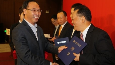 中国银行业协会消费金融专业委员会成立 中银消费金融当选第一届专委会主任单位