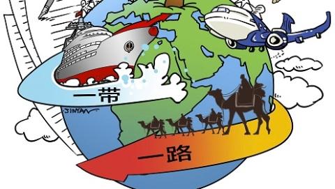 """多国学者在沪纵论""""一带一路""""与欧亚繁荣稳定"""