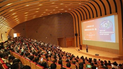 """""""大脑""""碰撞之旅,阿里云创始人王坚做客上科大创新创业论坛"""