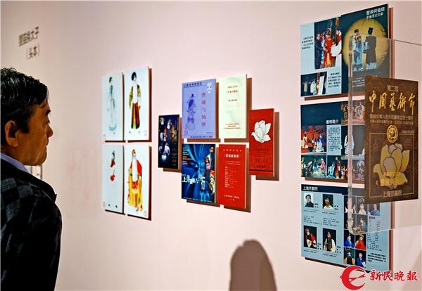 观众在欣赏上海京剧院1988年创作的新编历史剧目《曹操与杨修》说明书-郭新洋.jpg