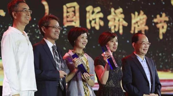 世界桥牌年度颁奖盛典三亚举行:上海王文霏/沈琦首获最佳叫牌奖