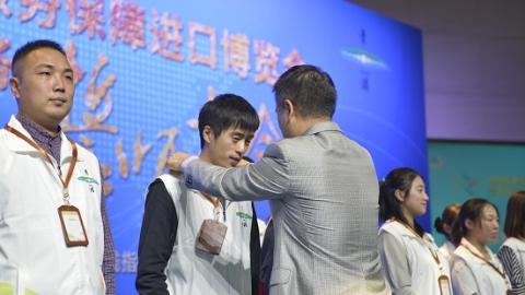 迎接盛会 上海国家会计学院进举行进博会志愿者宣誓仪式