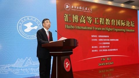 """上海工程技术大学打造""""大国工匠""""摇篮 不惑之年迈向高水平现代化工程应用型特色大学"""