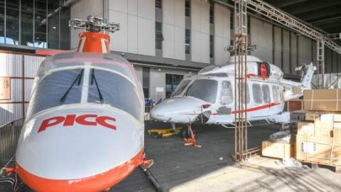 """身价近2亿的莱奥纳多直升机抵达进博园 智能及高端装备展区""""好戏连台"""""""