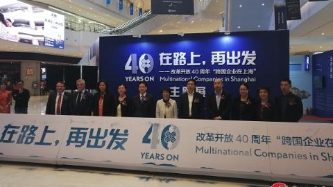 """从""""没有""""到""""没问题"""" 这个展讲述了跨国企业在上海的40年发展史"""