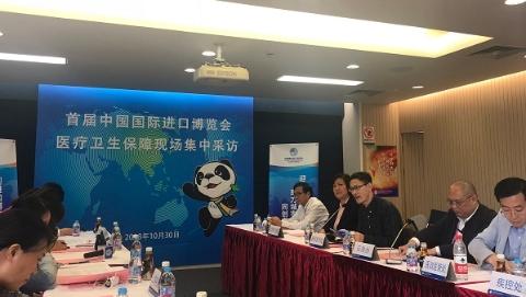 5个医疗站点18家定点医院准备就绪 上海全面落实进博会医疗卫生保障