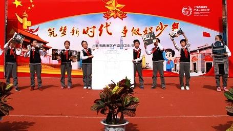 语文课为上海设计名片 数学课策划红色之旅路线 00后孩子这样感受上海40年变化