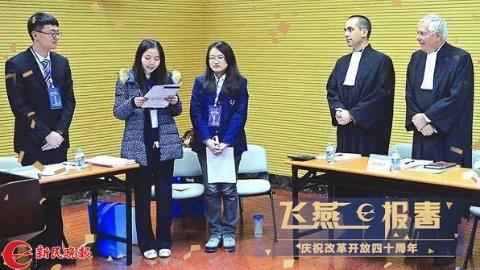 """飞燕报春 """"狮城舌战"""",中国学子雄辩惊世界"""
