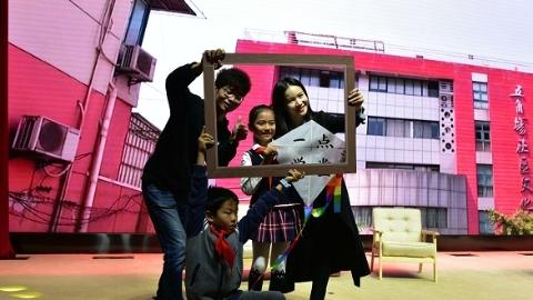 杨浦区举行学习节展示活动