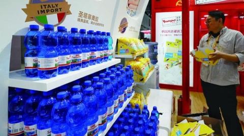 共享进博会 | 中国农发集团交易分团:迎全新理念 促转型升级
