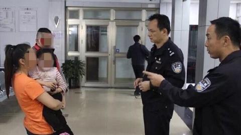 民警辗转核实帮4岁女童寻到其家人