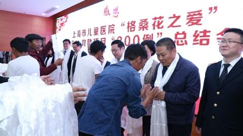 藏区患儿来沪接受DDH手术 上海市儿童医院爱心手术已突破300例