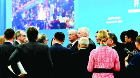 """""""贸易与创新""""平行论坛:创新,新机遇改变未来"""