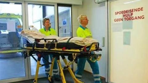 四海城事 | 荷兰医院关闭晚间急救,急病居然需跨城求救