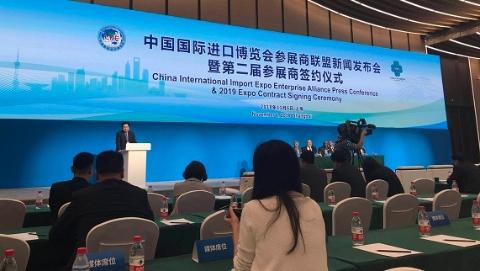 进博会参展商联盟今天成立 超百家企业签约第二届进口博览会