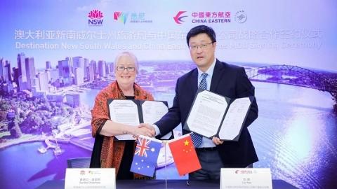 新南威尔士州旅游局与东航签署战略合作协议