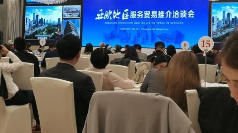 上海年服务贸易总额已近2000亿美元 未来将培育200家服务贸易品牌企业