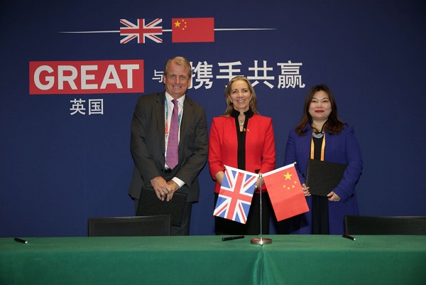 中英文创产业在进博会签8项合作协议