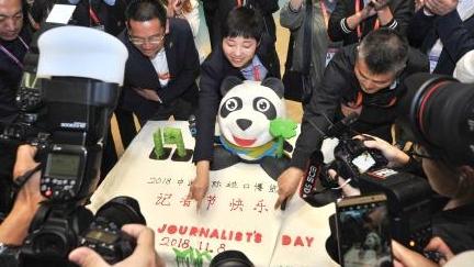 进博会新闻中心迎来记者节:节日,也是一个紧张的工作日