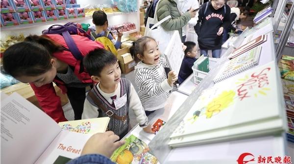 看,我们的三毛讲起了意大利语!中国上海国际童书展今天上午开幕