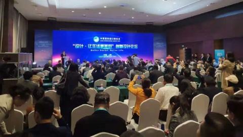 """尊重知识产权 激发原创动力 """"上海倡议""""在进博会发布"""