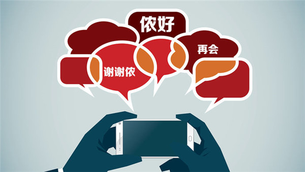 儿子不说上海话