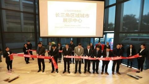 长三角区域城市展示中心在上海虹桥商务区揭牌 16个城市已选定楼层