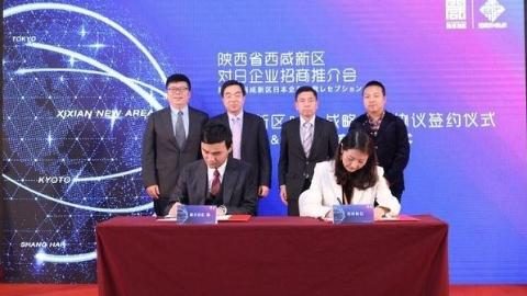 瞄准进博会溢出效应 陕西也来上海对接日本企业了