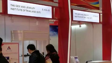 泰国珠宝学院:通过进博会让消费者更了解泰国珠宝