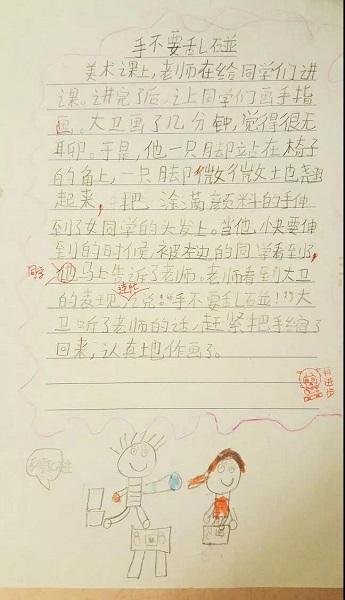 让绘本为孩子打开思维的天空!阅读绘本家长要跟着孩子走