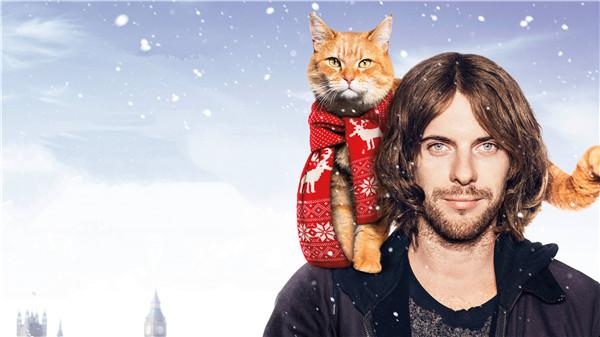 《流浪猫鲍勃》:人先自救而后天救之
