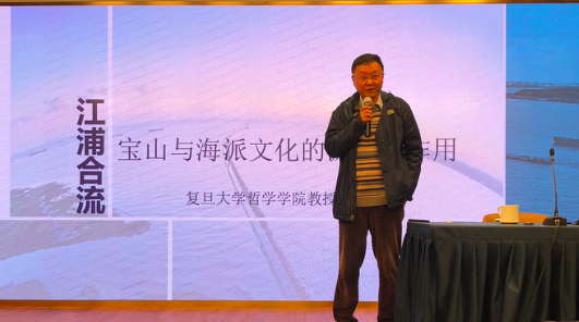 """行知书房讲""""江浦合流"""",让当代人窥见百余年前上海北部的文化繁荣"""