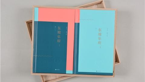 """纸书的美在于空间感的营造,这些书当选2018年""""最美的书"""""""