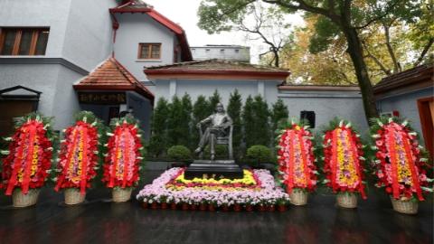 上海今举行孙中山诞辰152周年纪念活动