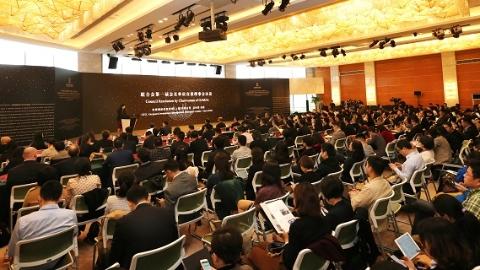 全球12家国际知名资管机构入驻陆家嘴