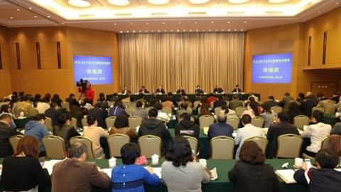 上海市政协传达学习习近平总书记重要讲话精神