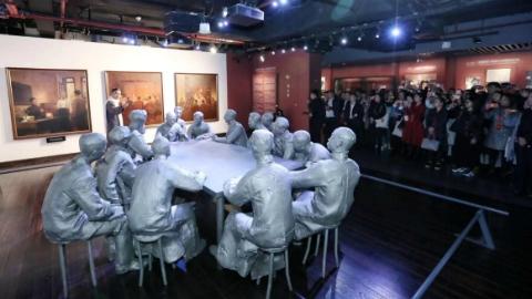 """""""红色场馆""""联盟代表齐聚上海 情景党课《初心与使命》3.0版被点赞"""