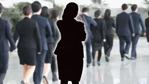 """""""职场天花板""""难打破 韩公共机构女性管理人员不到20%"""